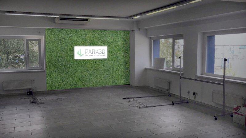 Зелень в офис Парк 3D